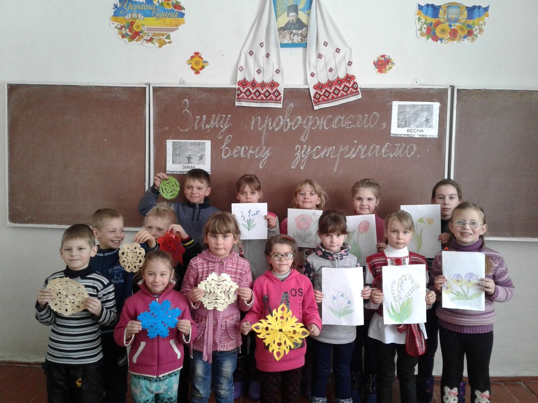 http://chervona-volya.at.ua/_nw/0/18350883.jpg